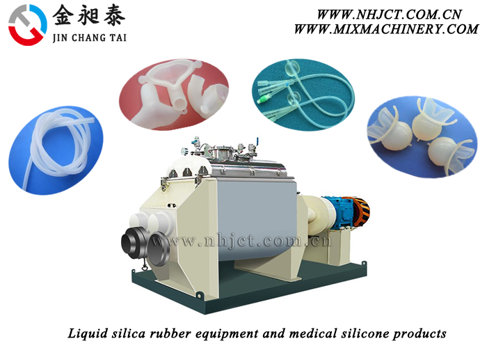 Liquid silica rubber equipment and medical silicone products