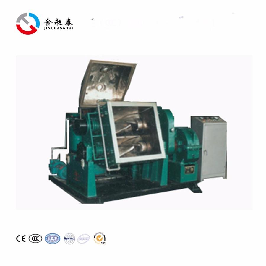 kneader machine.jpg