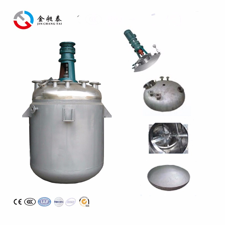 JCT Reactor
