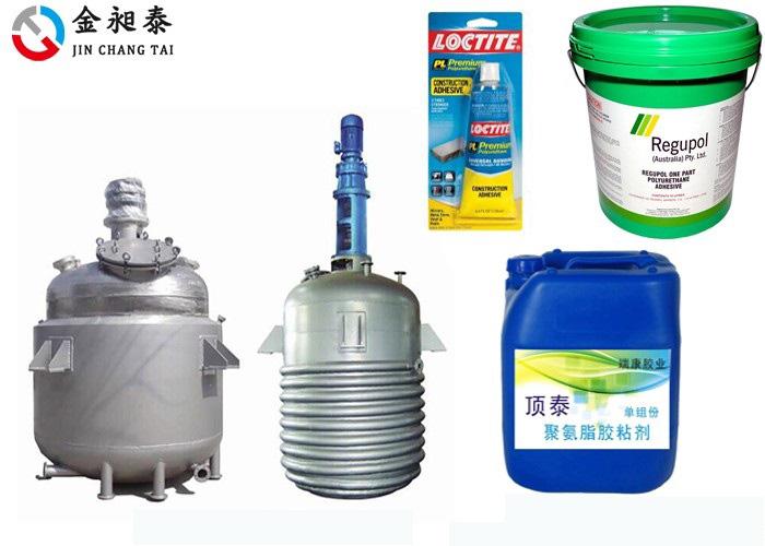 Polyurethane Adhesive production equipment