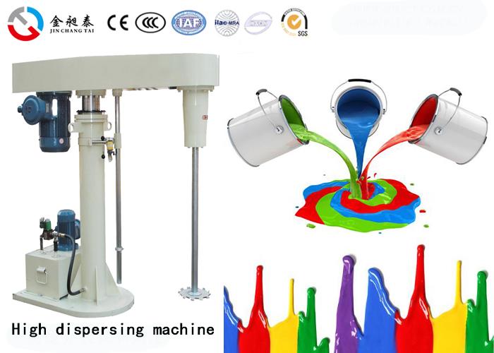 high dispersing machine