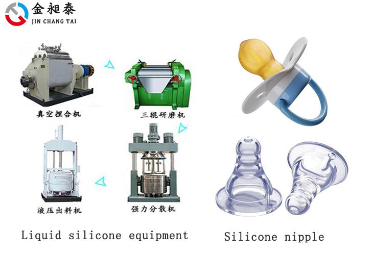 Liquid silicone equipment