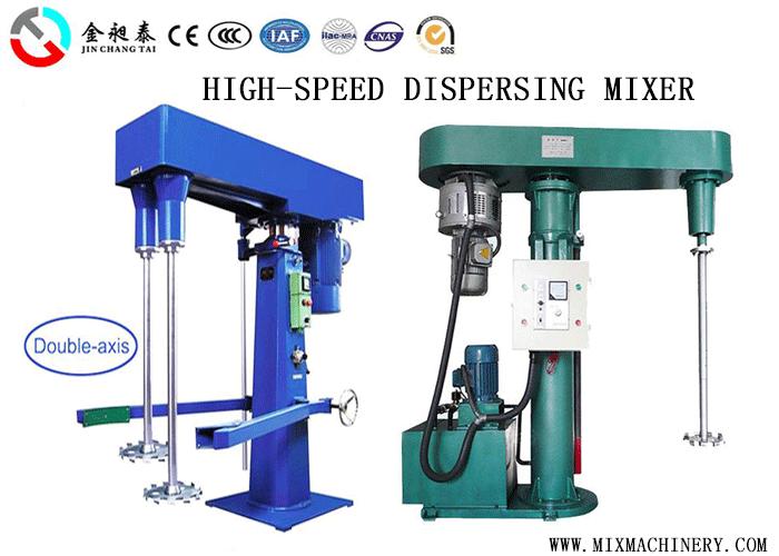 high-speed dispersion machine
