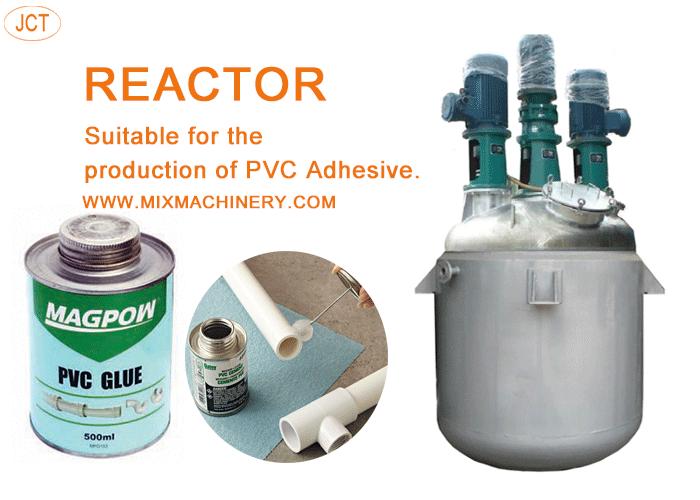 PVC glue production line