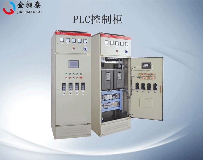 Walking at the forefront of the times, JCT develops PLC numerical control intelligent kneading machine