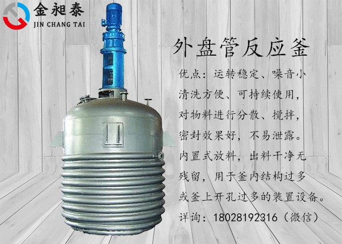 Guangdong external coil reactor JCT manufacturers custom direct sales, high quality and excellent price!