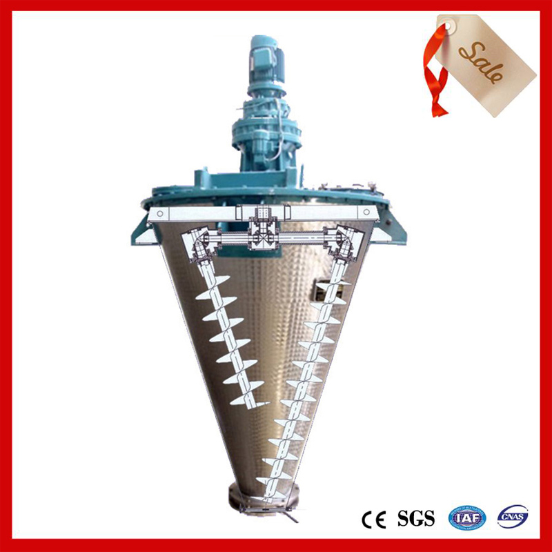 Which cone mixer is better? First look at the advantages!