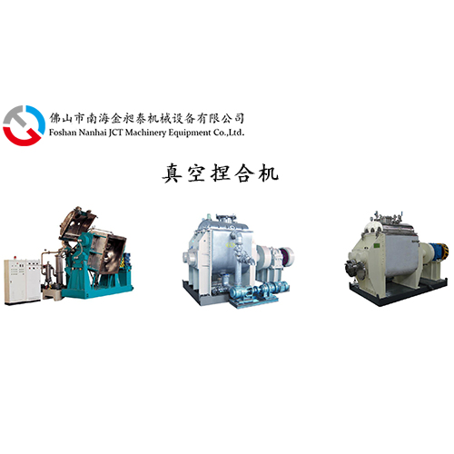 Kneading machine is very popular in manufacturing industry .