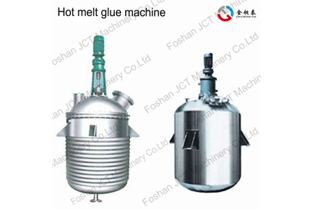 hot melt adhesive mixer,hot melt adhesive manufacturing process.,hot melt adhesive granules