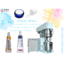 Ointment production equipment, do you know?